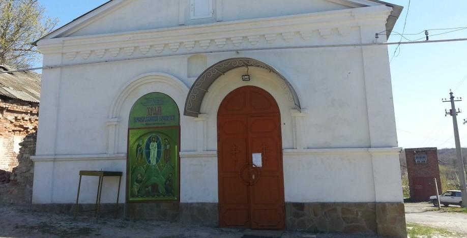 4 городская поликлиника в москве адрес